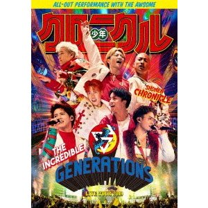 """GENERATIONS from EXILE TRIBE/GENERATIONS LIVE TOUR 2019 """"少年クロニクル""""(初回限定版)(Bl"""