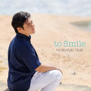 辻井伸行 笑顔で会える日のために 入手困難 モデル着用 注目アイテム 〜あなたに寄り添うピアノ作品集
