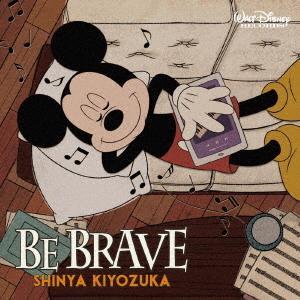 清塚信也 BE 期間限定特別価格 BRAVE DVD付 初回限定盤 マーケット