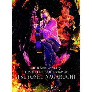長渕剛 安い 激安 プチプラ 高品質 TSUYOSHI NAGABUCHI 40th Anniversary LIVE Disc 太陽の家 Blu−ray TOUR 2019 情熱セール