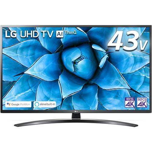 LGエレクトロニクス 43UN7400PJA 大注目 情熱セール 4K対応液晶テレビ 4Kチューナー内蔵 43V型