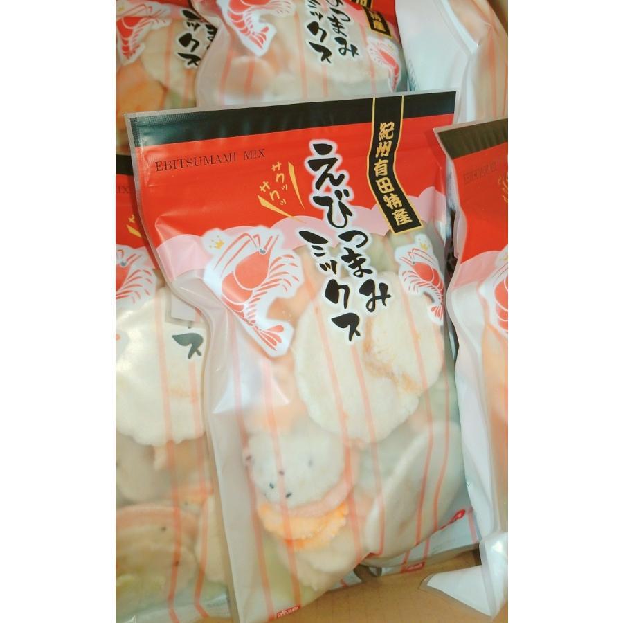 えびせんきんぐ おつまみおすすめ詰め合わせ5袋セット 送料無料 お土産 手土産 お返し 和歌山 紀州 海老せんべい ビールオススメ|ebisenking|08