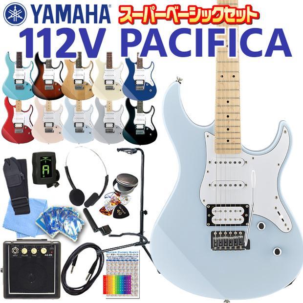 人気ブレゼント! エレキギター 初心者セット 入門セット YAMAHA ヤマハ ベーシックセット 格安店 112VM 13点 PACIFICA112V