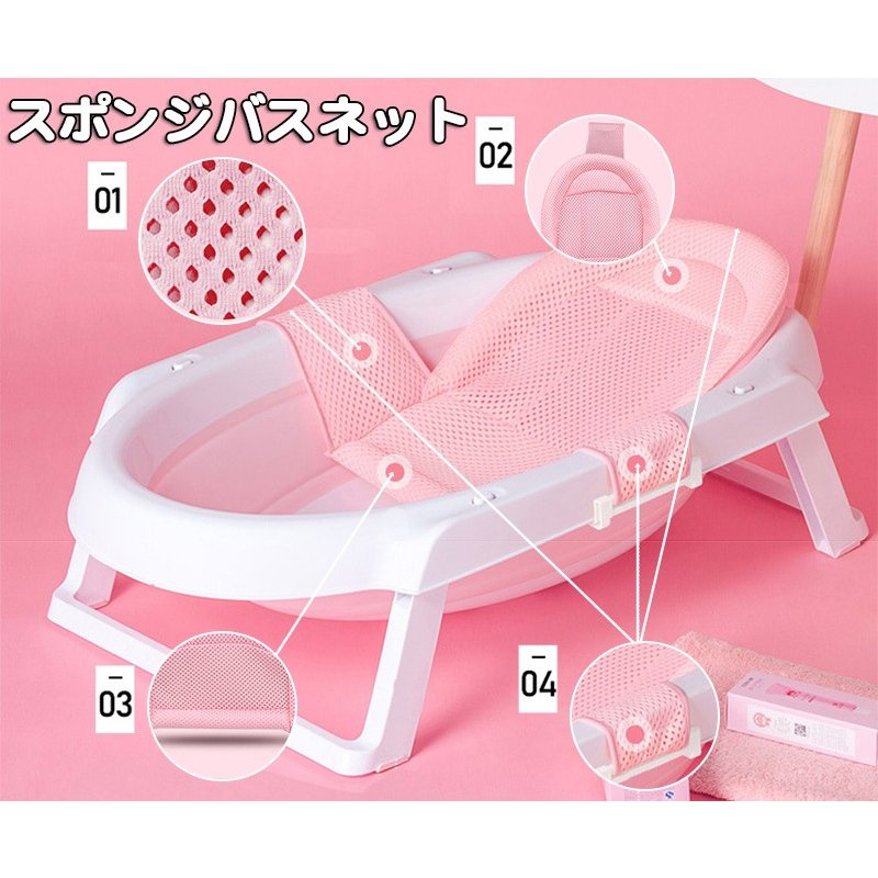 【RAKU】 ベビーバス 折りたたみ 子供用風呂 赤ちゃん用 0〜6歳 スポンジバスネット ポータブルハンドル付き 収納容易 滑り止め設計 安心感|ebisu-japan|06