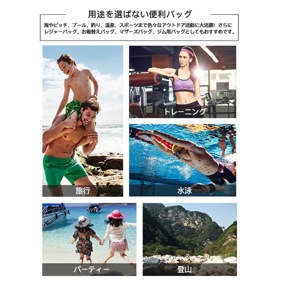 【RAKU】 EVA ビーチバッグ プールバッグ  防水バッグ 大容量 軽量 ジム 温泉 水泳 手提げ型  透明 折り畳み可能 着替え収納 夏祭り ebisu-japan 04