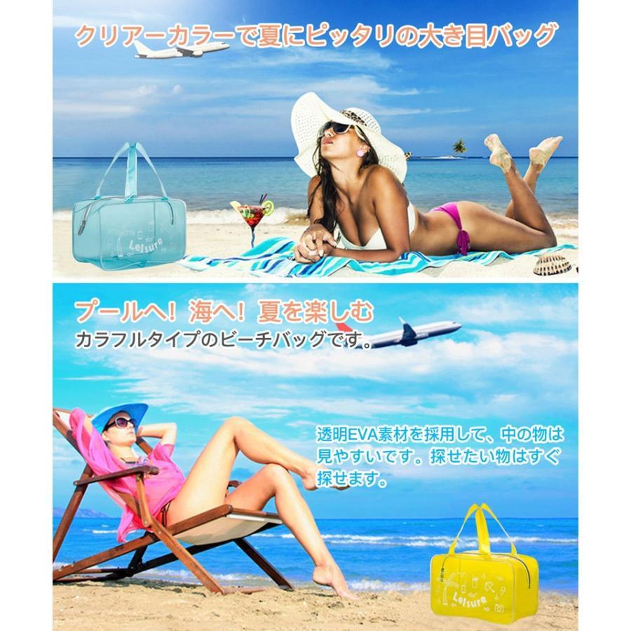 【RAKU】 EVA ビーチバッグ プールバッグ  防水バッグ 大容量 軽量 ジム 温泉 水泳 手提げ型  透明 折り畳み可能 着替え収納 夏祭り ebisu-japan 05