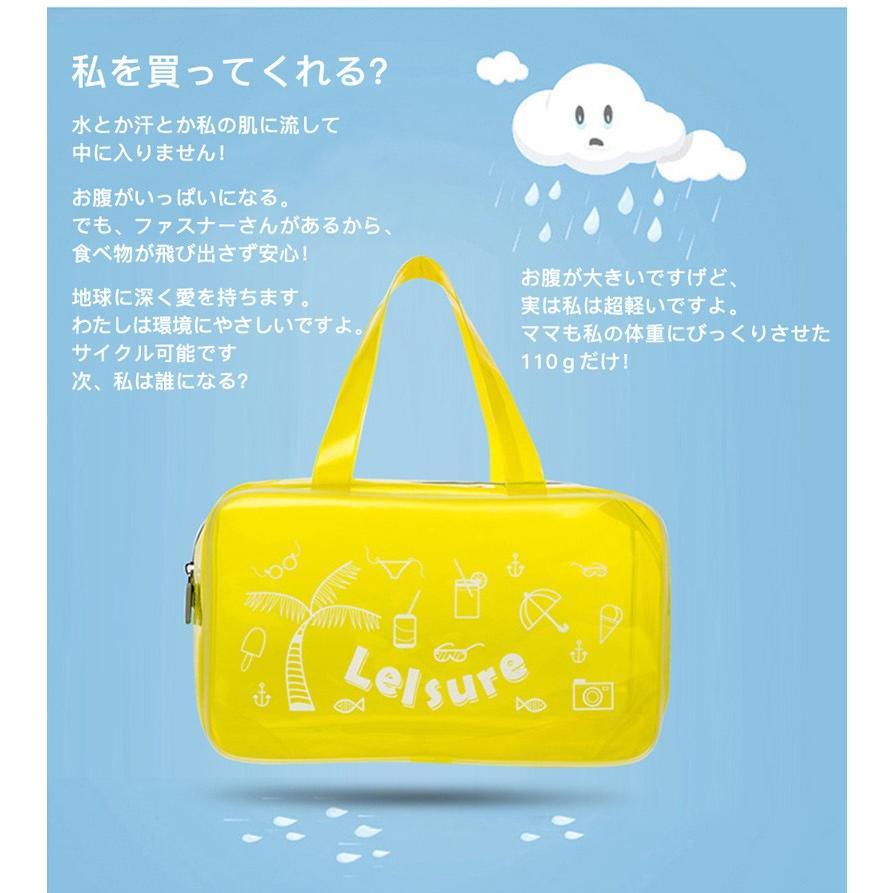 【RAKU】 EVA ビーチバッグ プールバッグ  防水バッグ 大容量 軽量 ジム 温泉 水泳 手提げ型  透明 折り畳み可能 着替え収納 夏祭り ebisu-japan 06