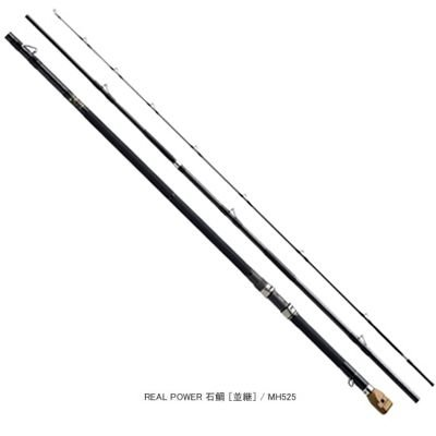 シマノ REAL POWER 石鯛(リアルパワーいしだい)[並継] RS475 手持ち 磯竿