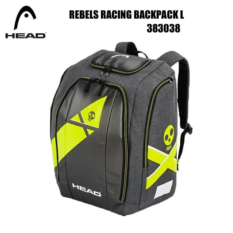 HEADヘッドレーシングバックパック ヘッドSKIバック383038ラージサイズ2018-19MODEL