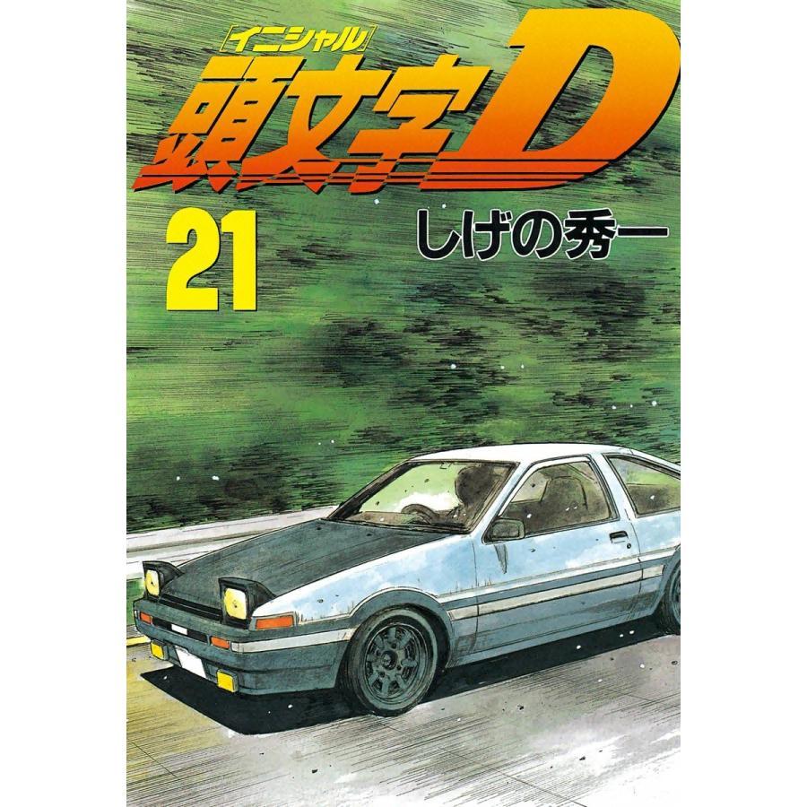 770 イニシャル が d
