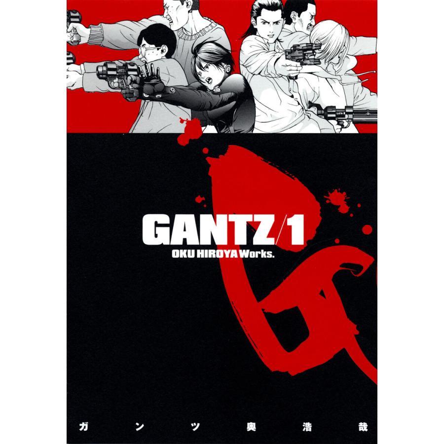 【初回50%OFFクーポン】GANTZ (全巻) 電子書籍版 / 奥浩哉 ebookjapan