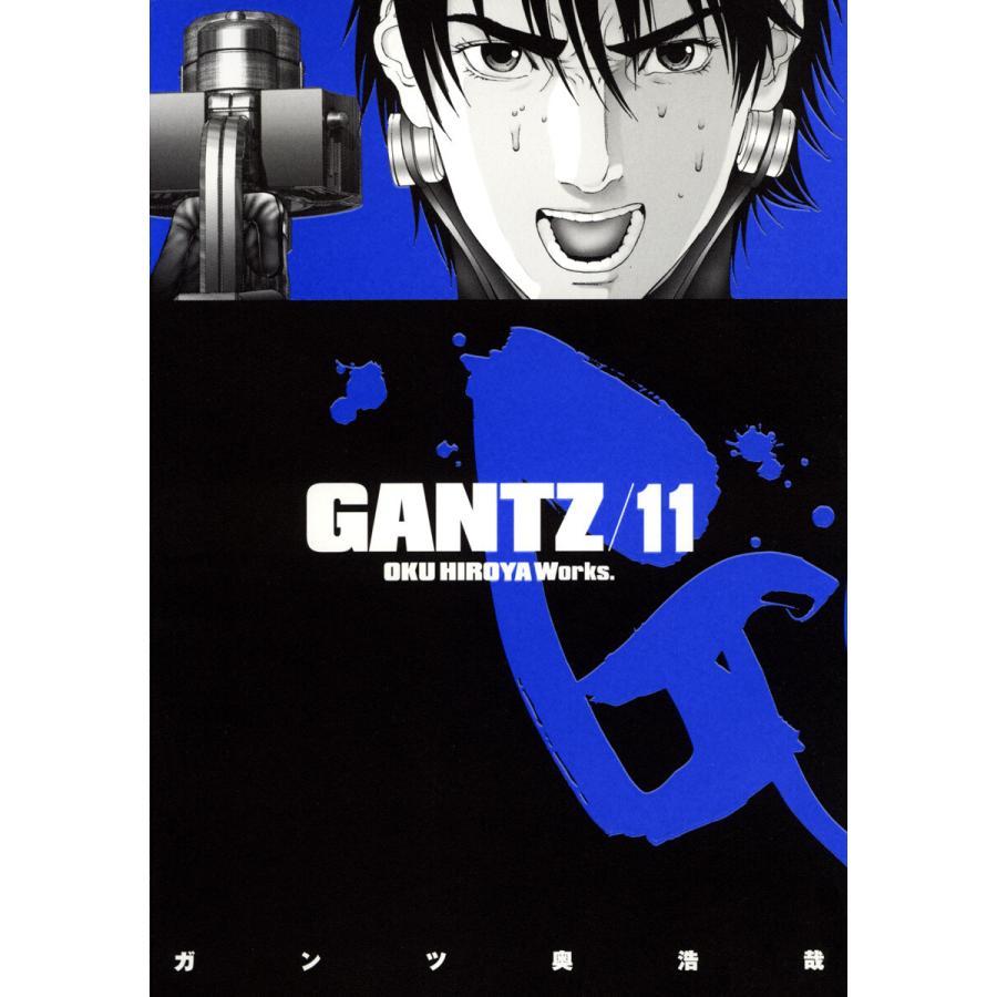 【初回50%OFFクーポン】GANTZ (11〜20巻セット) 電子書籍版 / 奥浩哉 ebookjapan