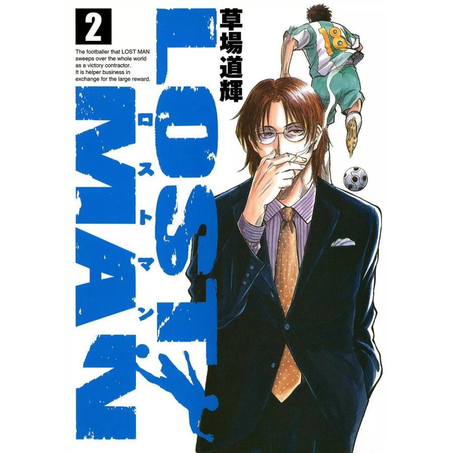 【初回50%OFFクーポン】LOST MAN (2) 電子書籍版 / 草場道輝 ebookjapan