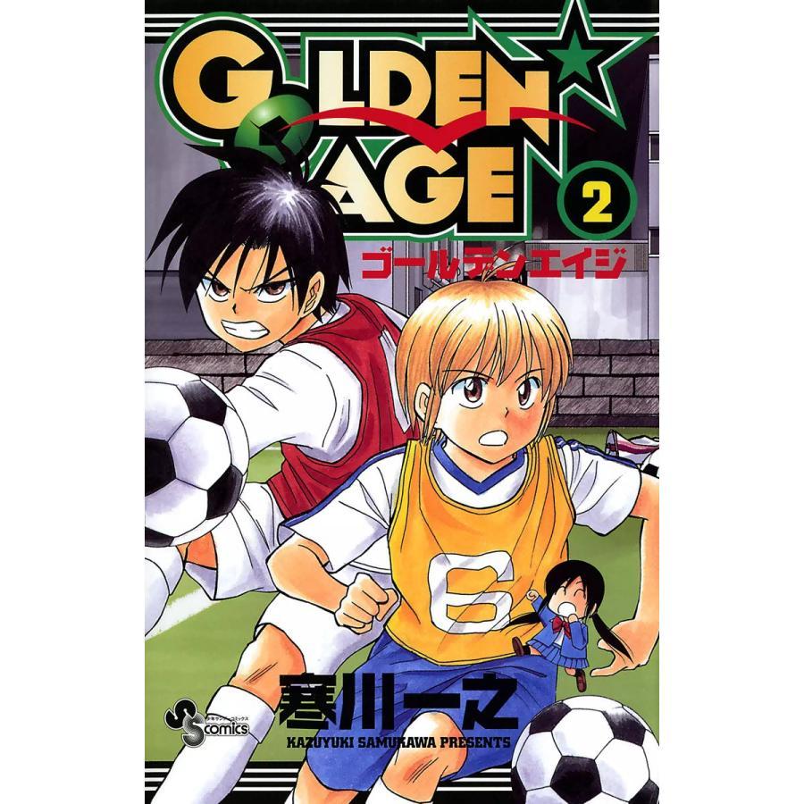 【初回50%OFFクーポン】GOLDEN★AGE (2) 電子書籍版 / 寒川一之|ebookjapan