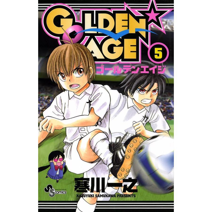 【初回50%OFFクーポン】GOLDEN★AGE (5) 電子書籍版 / 寒川一之|ebookjapan