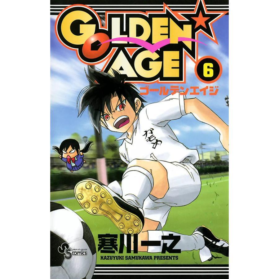 【初回50%OFFクーポン】GOLDEN★AGE (6) 電子書籍版 / 寒川一之|ebookjapan