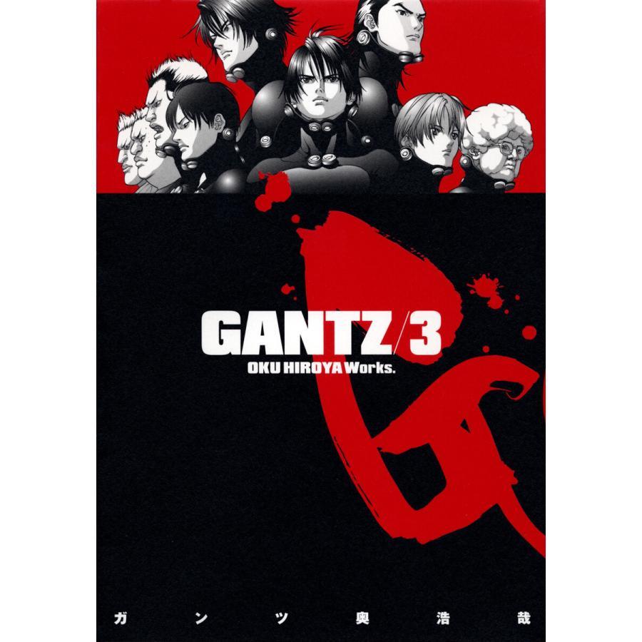 【初回50%OFFクーポン】GANTZ (3) 電子書籍版 / 奥浩哉|ebookjapan
