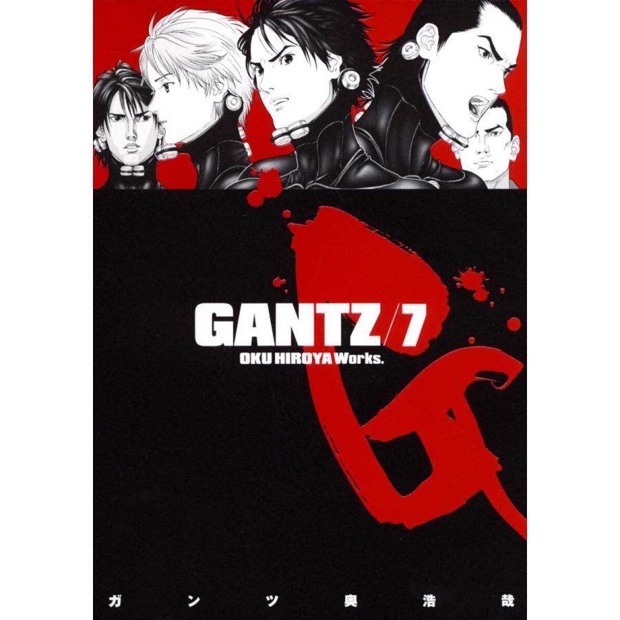 【初回50%OFFクーポン】GANTZ (7) 電子書籍版 / 奥浩哉|ebookjapan