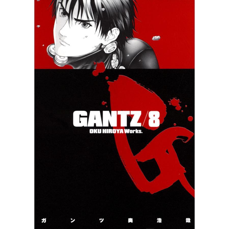 【初回50%OFFクーポン】GANTZ (8) 電子書籍版 / 奥浩哉 ebookjapan