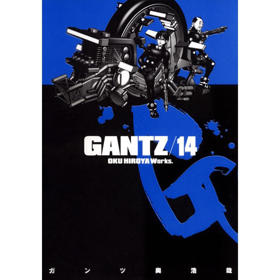 【初回50%OFFクーポン】GANTZ (14) 電子書籍版 / 奥浩哉|ebookjapan