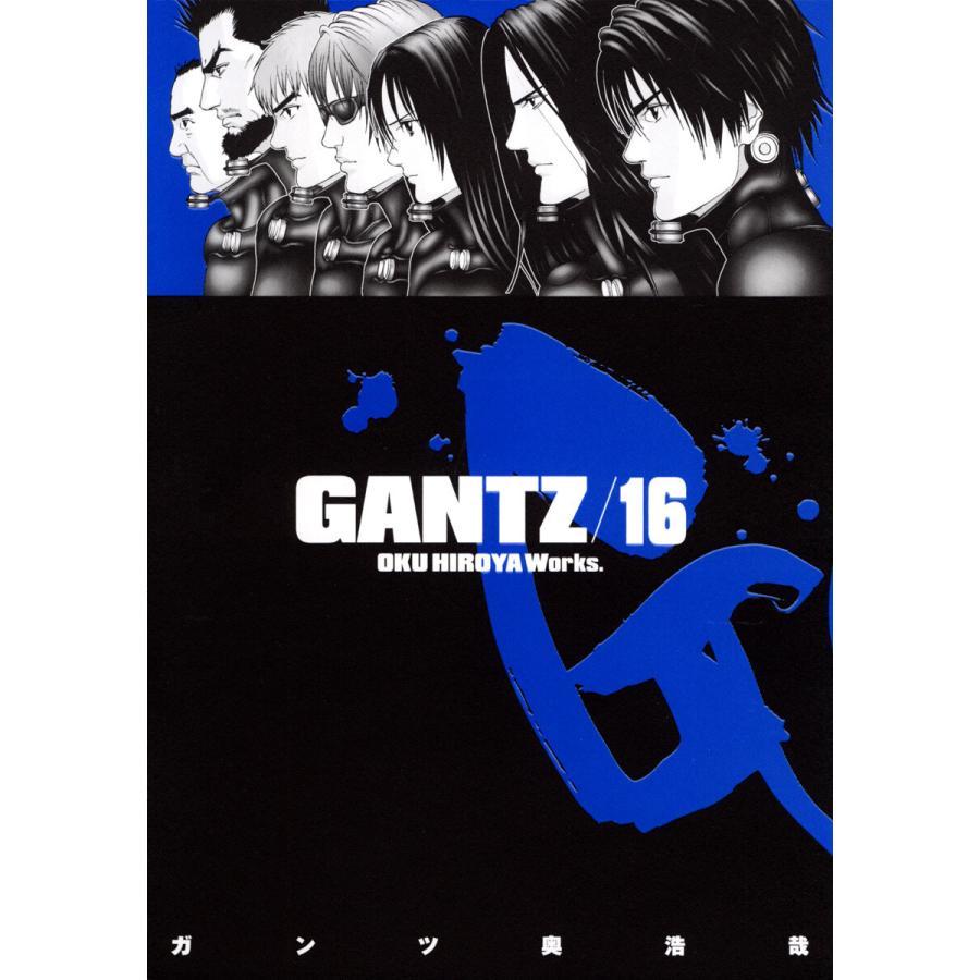 【初回50%OFFクーポン】GANTZ (16) 電子書籍版 / 奥浩哉|ebookjapan
