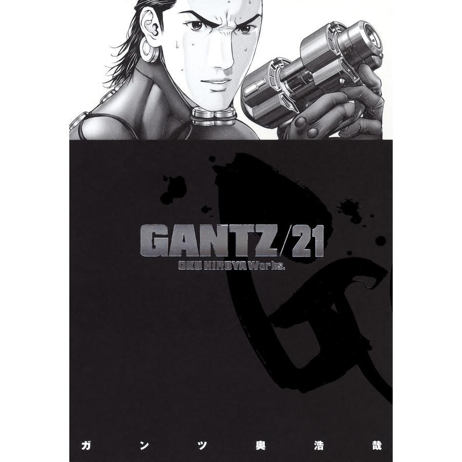 【初回50%OFFクーポン】GANTZ (21) 電子書籍版 / 奥浩哉|ebookjapan