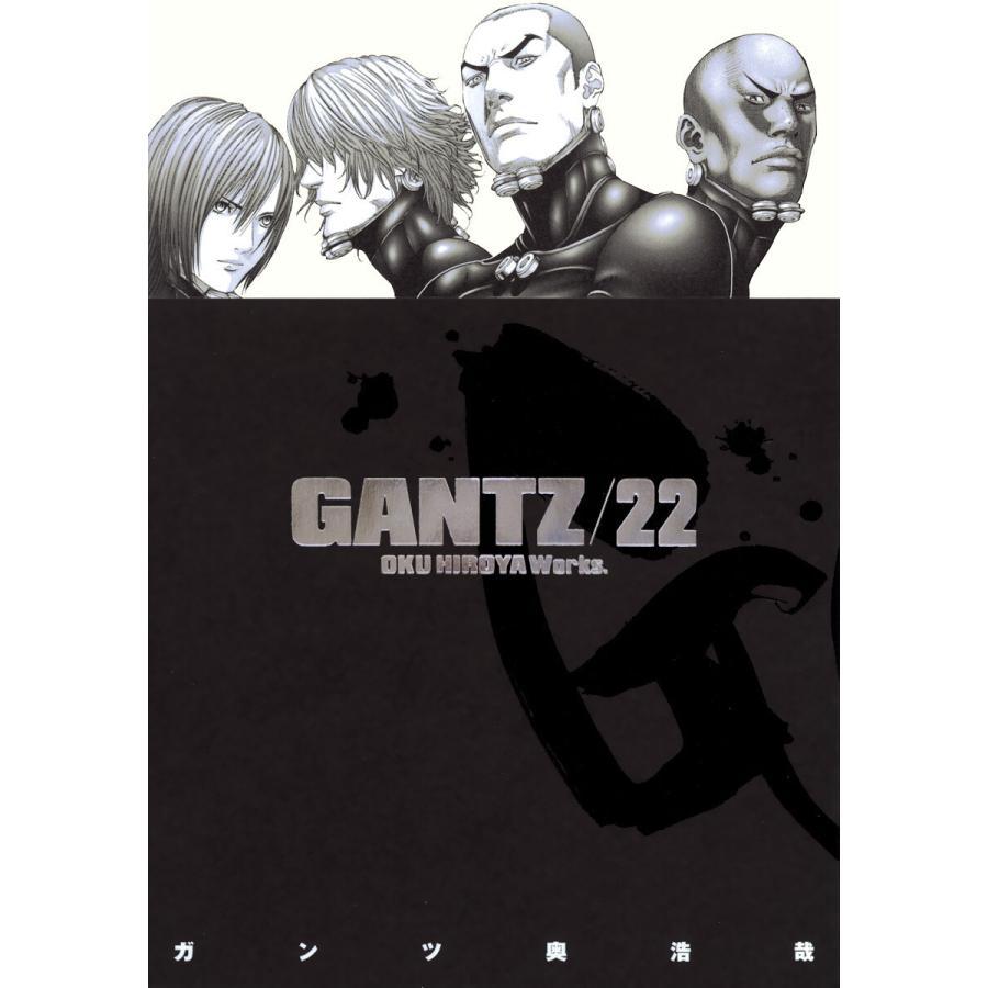 【初回50%OFFクーポン】GANTZ (22) 電子書籍版 / 奥浩哉|ebookjapan