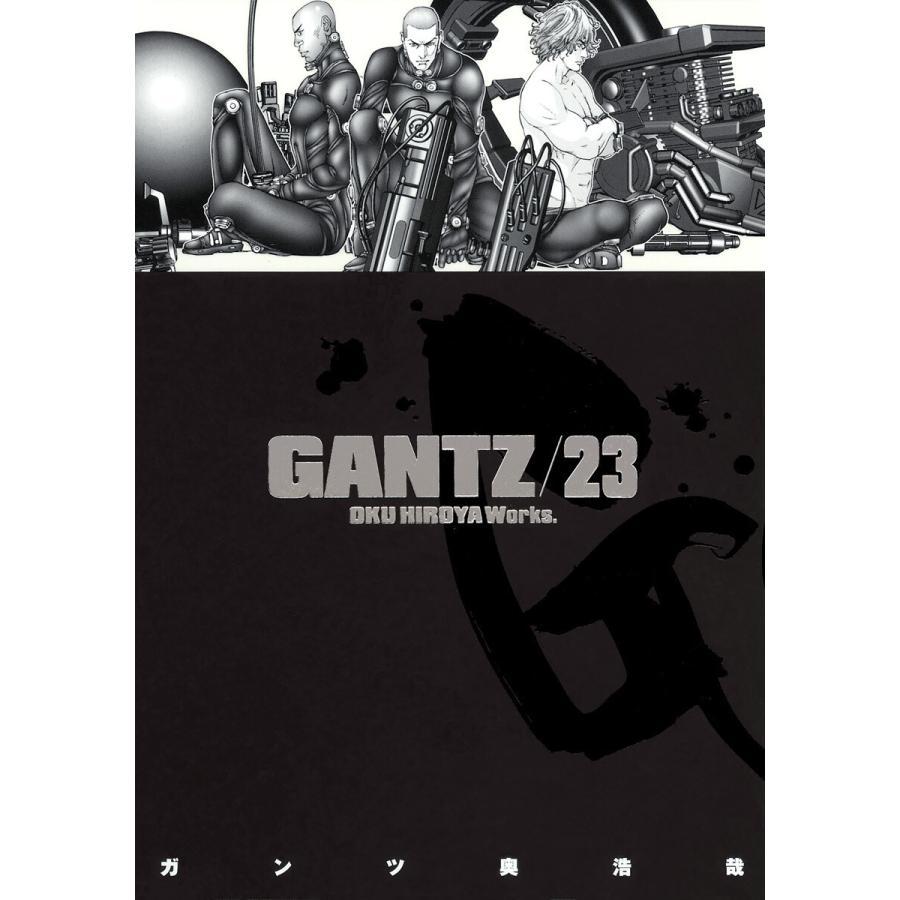 【初回50%OFFクーポン】GANTZ (23) 電子書籍版 / 奥浩哉 ebookjapan