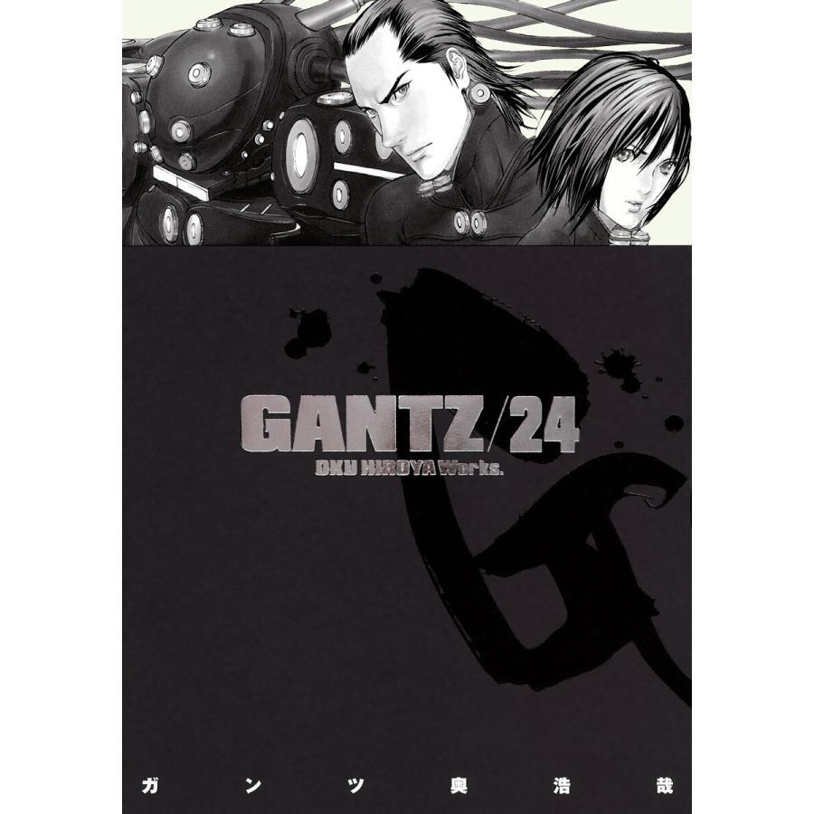 【初回50%OFFクーポン】GANTZ (24) 電子書籍版 / 奥浩哉|ebookjapan