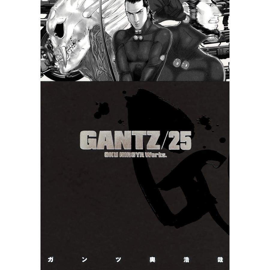 【初回50%OFFクーポン】GANTZ (25) 電子書籍版 / 奥浩哉|ebookjapan