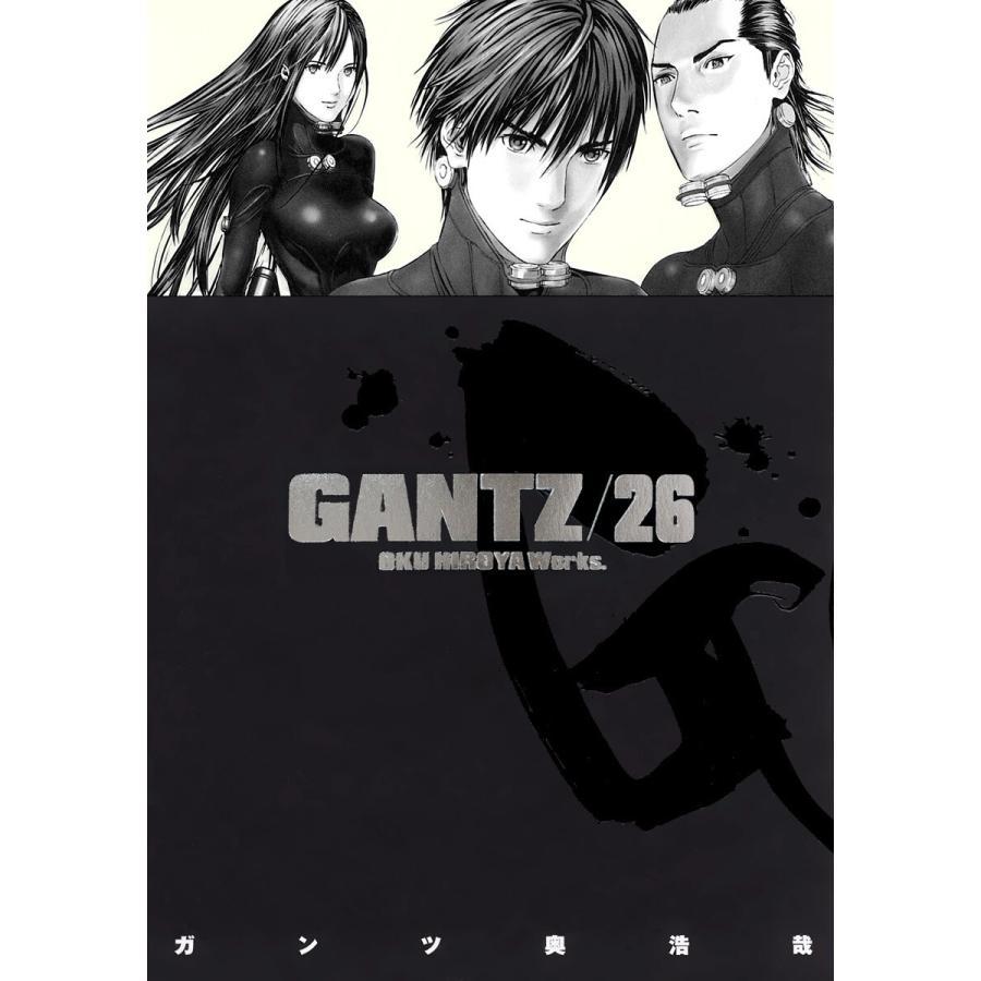 【初回50%OFFクーポン】GANTZ (26) 電子書籍版 / 奥浩哉|ebookjapan