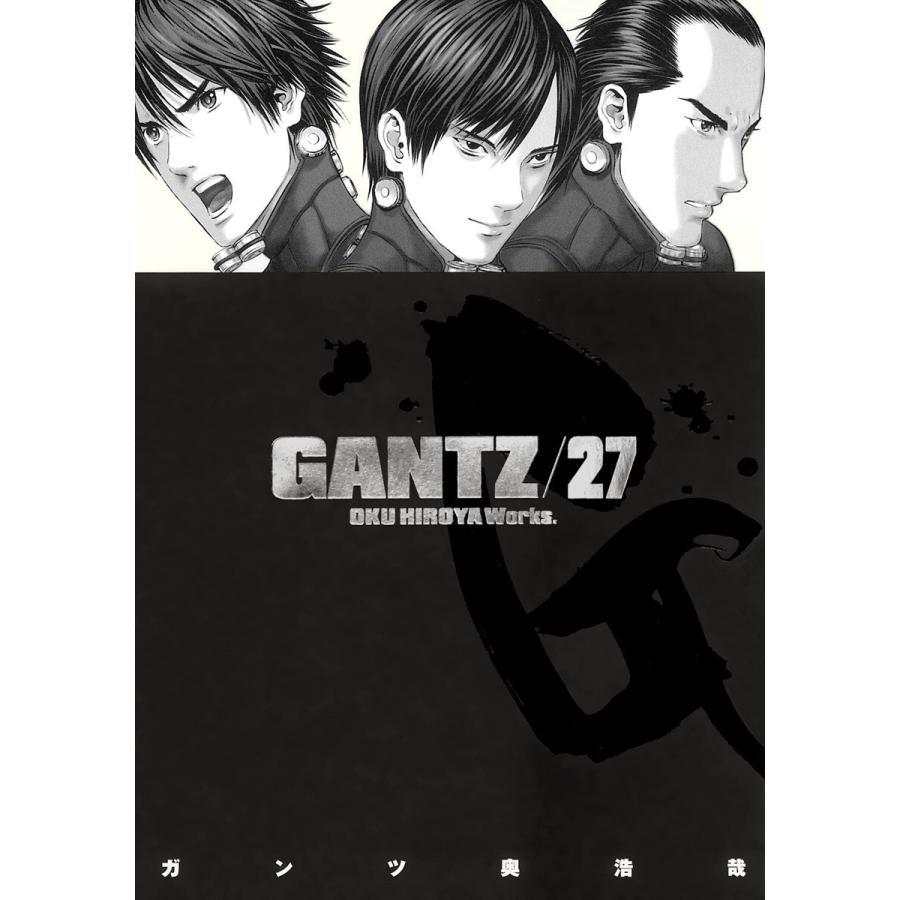 【初回50%OFFクーポン】GANTZ (27) 電子書籍版 / 奥浩哉 ebookjapan