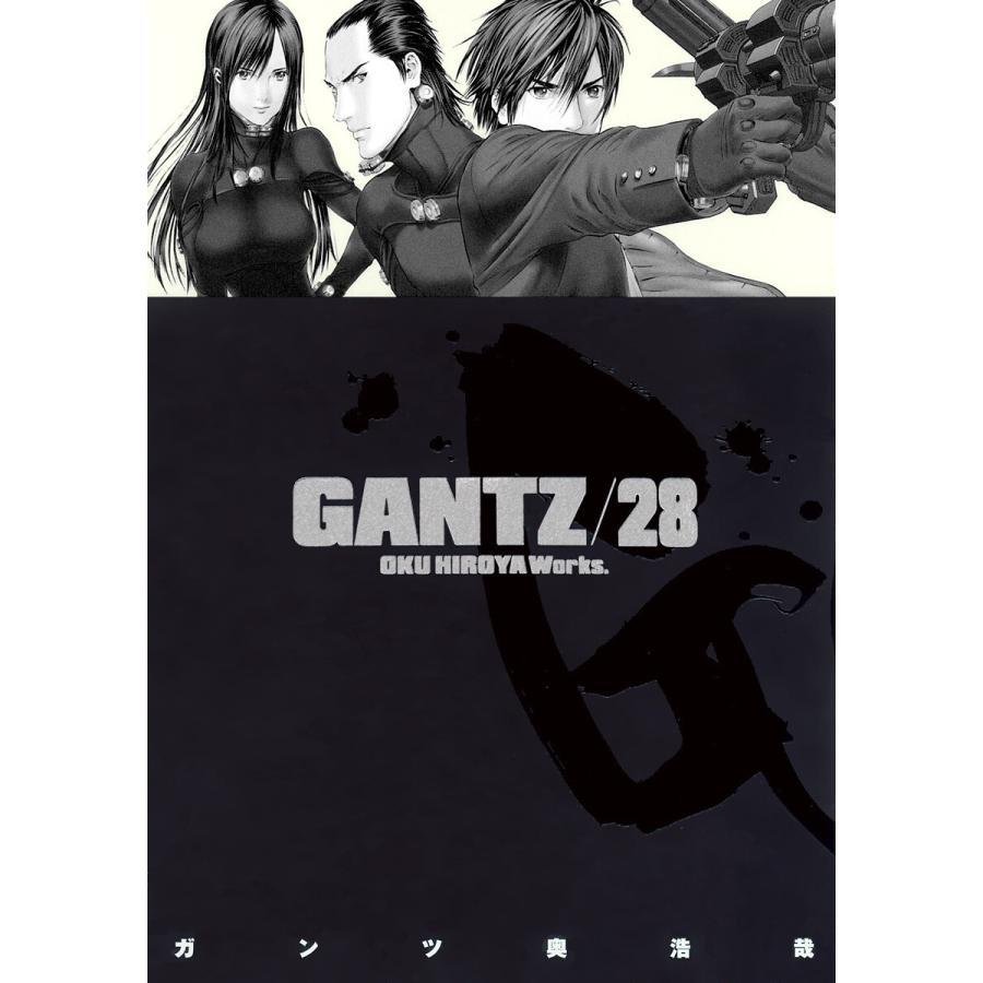 【初回50%OFFクーポン】GANTZ (28) 電子書籍版 / 奥浩哉|ebookjapan