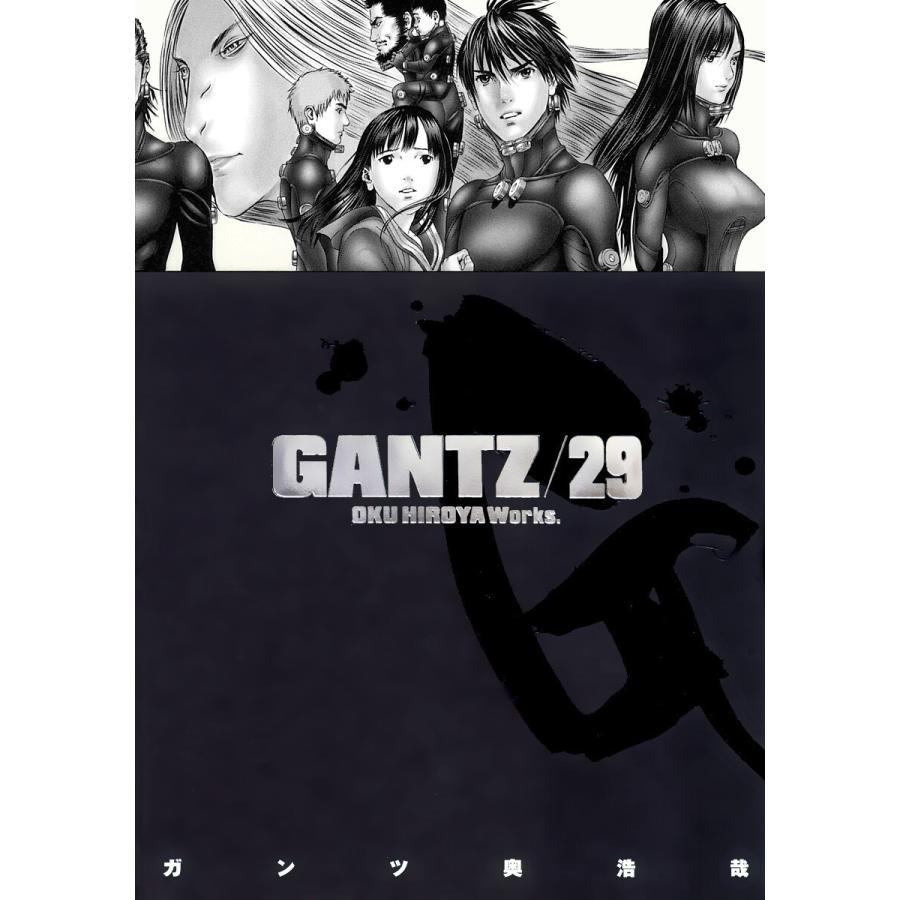 【初回50%OFFクーポン】GANTZ (29) 電子書籍版 / 奥浩哉|ebookjapan