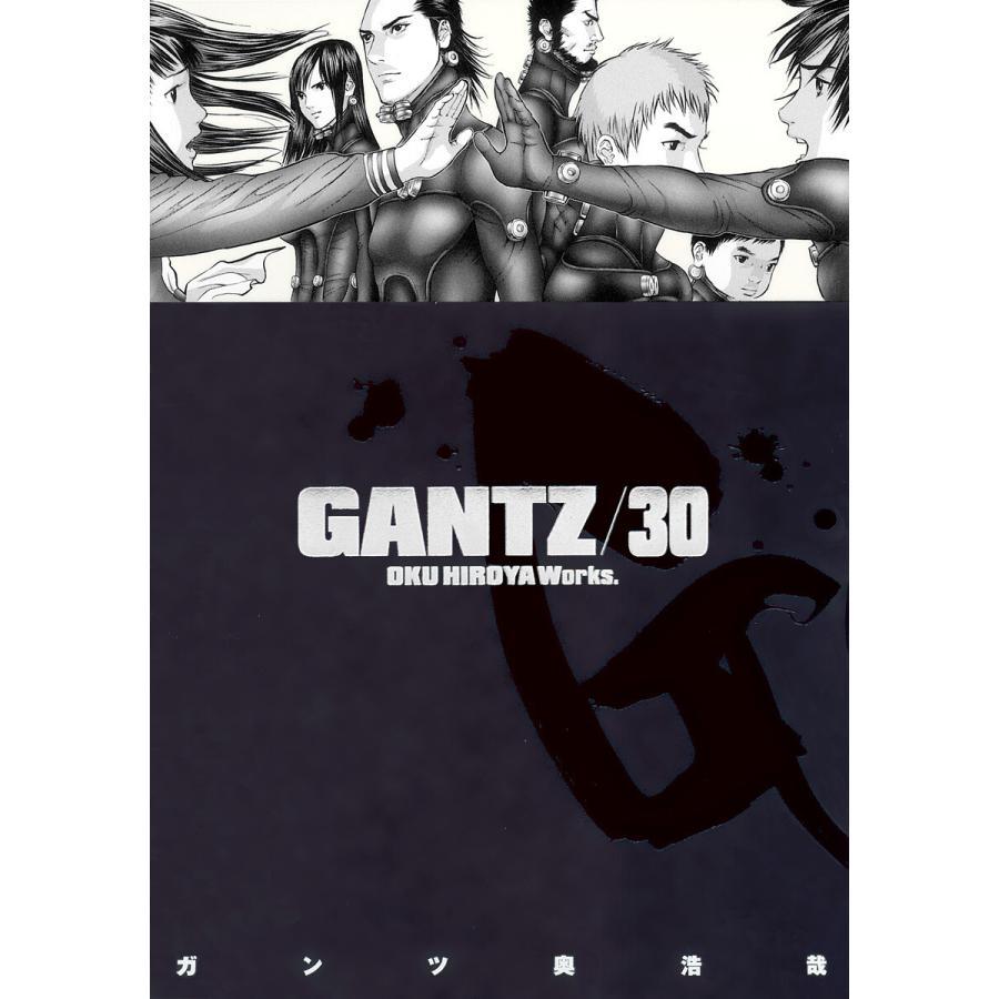 【初回50%OFFクーポン】GANTZ (30) 電子書籍版 / 奥浩哉 ebookjapan