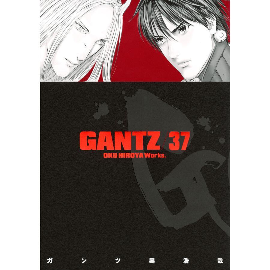 【初回50%OFFクーポン】GANTZ (37) 電子書籍版 / 奥浩哉 ebookjapan