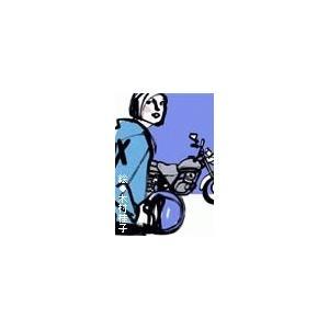 風の向こう、きみへつづく道 第1回 文芸WEBマガジン・カラフル 電子書籍版 / 飯田雪子|ebookjapan