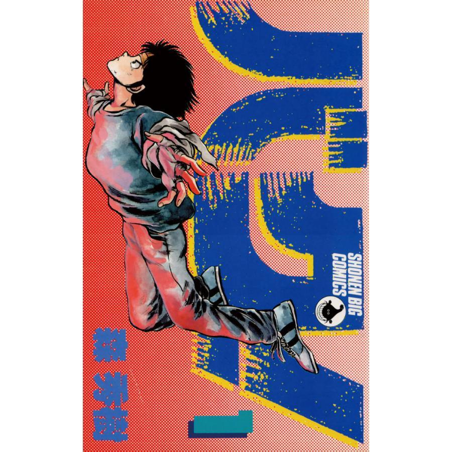 バク! (1) 電子書籍版 / 森秀樹 ebookjapan