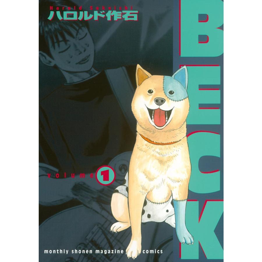 BECK (1〜5巻セット) 電子書籍版 / ハロルド作石|ebookjapan