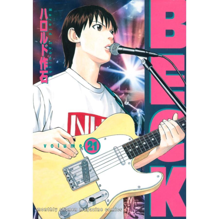 BECK (21〜25巻セット) 電子書籍版 / ハロルド作石|ebookjapan