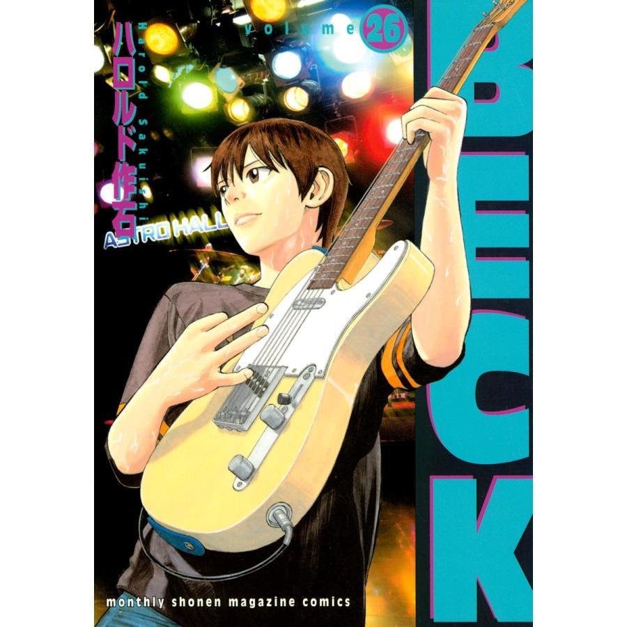 BECK (26〜30巻セット) 電子書籍版 / ハロルド作石|ebookjapan