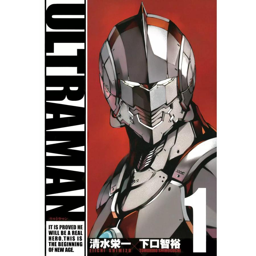ULTRAMAN (1〜5巻セット) 電子書籍版 / 清水栄一 下口智裕 (C)円谷プロ|ebookjapan