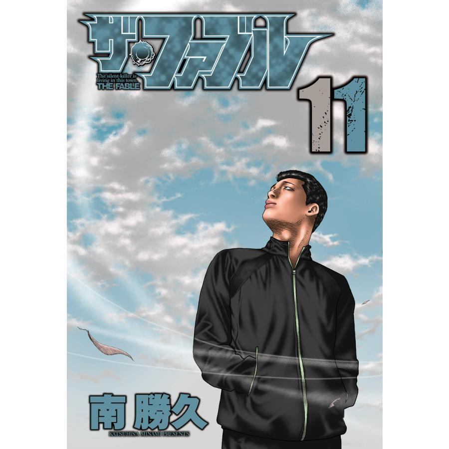 蔵 初回50%OFFクーポン ザ 定番 ファブル 11〜15巻セット 南勝久 電子書籍版