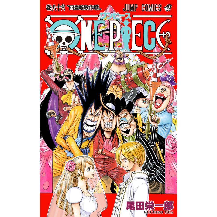 初回50%OFFクーポン ONE PIECE カラー版 尾田栄一郎 86〜90巻セット 休日 電子書籍版 ラッピング無料