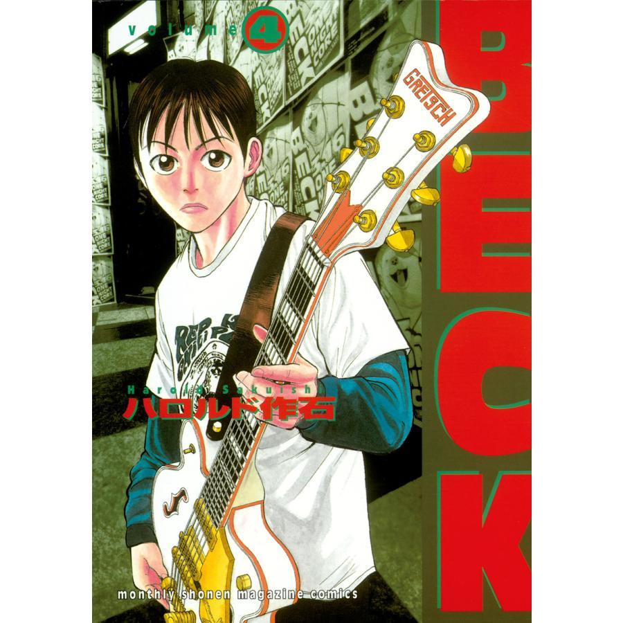 BECK (4) 電子書籍版 / ハロルド作石|ebookjapan