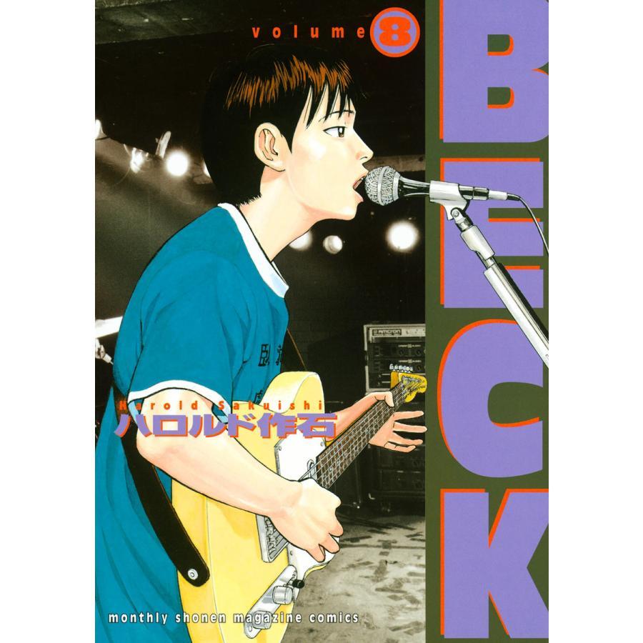 BECK (8) 電子書籍版 / ハロルド作石|ebookjapan