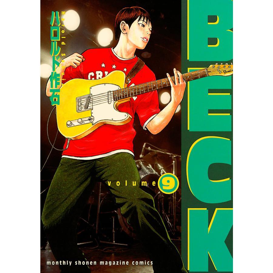 BECK (9) 電子書籍版 / ハロルド作石 ebookjapan