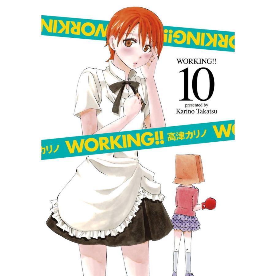 WORKING!! (10) 電子書籍版 / 高津カリノ ebookjapan