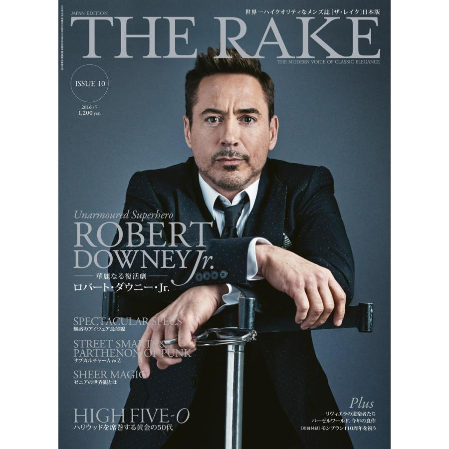 THE RAKE JAPAN EDITION ISSUE 10 電子書籍版 / THE RAKE JAPAN EDITION編集部 ebookjapan