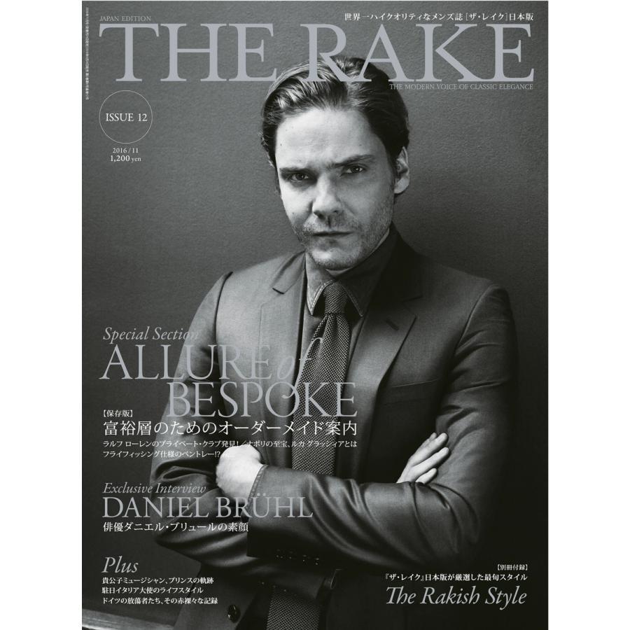 THE RAKE JAPAN EDITION ISSUE 12 電子書籍版 / THE RAKE JAPAN EDITION編集部|ebookjapan